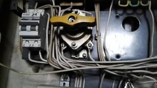 видео Пакетный выключатель