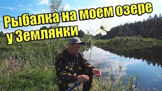 насвежемвоздухе Землянка Рыбалка на моем озере