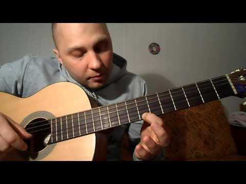 Как играть на гитаре В.цой-Перемен.