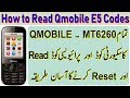 HOW TO READ RESET CODE QMOBILE E5 MT 6260 PRIVACY CODE AND SECURITY CODE BY TAHIR TV mp3