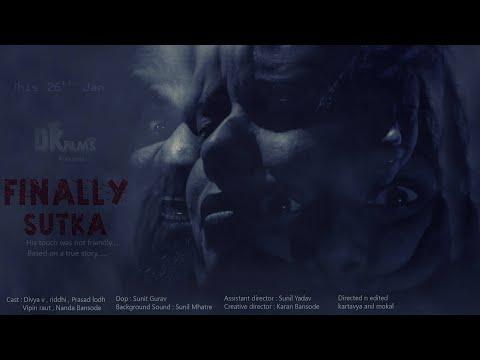   Finally Sutka   Marathi shortfilm    sexual assault   child abuse l Fight back l