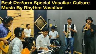 Rhythm Vasaikar Live Band Perform Online Singing Competition In Bhatebandar 8 September