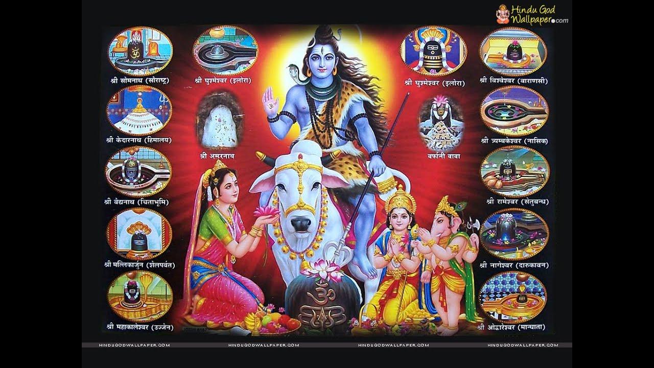 Lord Shiva Lingam Wallpapers 3d Mukhya Hain Shiv 12 Jyotirling Nitin Mukesh Akashraj