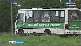 Карелия закупит новые современные автобусы