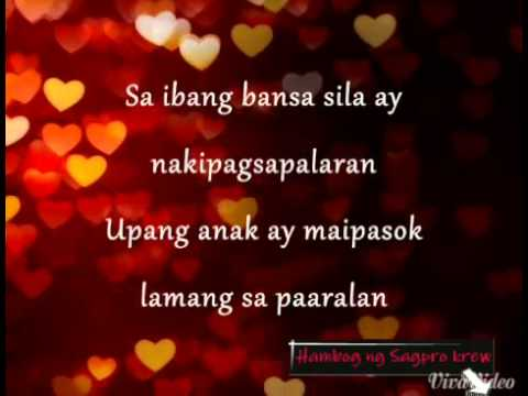 Pinoy abroad with lyrics by hambog ng Sagpro krew