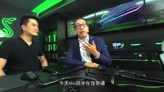 滙智營商2017 - 第七集:電子競技 (第一節)(三分鐘精華)