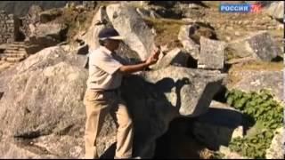 Разгадка Тайн Мачу-Пикчу