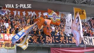 明治安田生命J1リーグ 2018 第2節 ヴッセル神戸2-4清水エスパルス 2018...