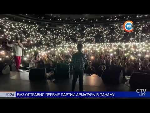 Баста исполнил мечту 6-летнего Вани из Минска и спел с ним
