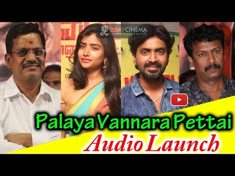 Palaya Vannara Pettai Movie Audio Launch - 2DAYCINEMA