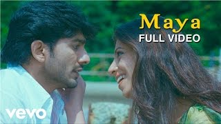 Download Mun Dhinam Paartheney - Maya  | SS Thaman MP3 song and Music Video