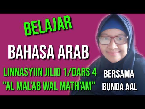 AD DARS 4: AL MAL'ABU WAL MATH'AMU(LINNASYIIN)