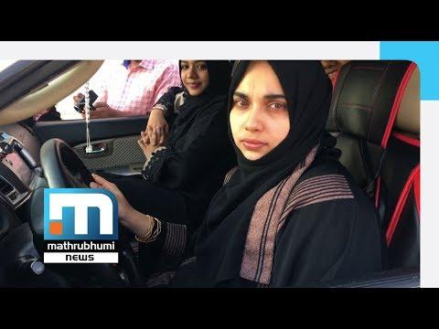 Women Set To Make History In Saudi Arabia | Mathrubhumi News
