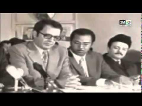 Histoire du Maroc avec l'Algérie en 1975
