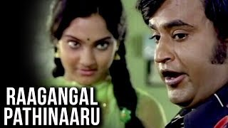 Raagangal Pathinaaru Full Song | தில்லு முல்லு | Thillu Mullu Tamil Movie | Rajinikanth | Madhavi