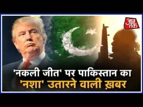 Donald Trump To Crack Down On Pakistan With Possible Terror Strikes  :Khabardaar