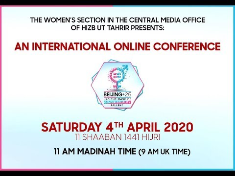 Live || Conference: Beijing +25 Has The Mask Of Gender Equality Fallen?