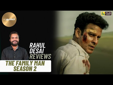 The Family Man Season 2   Rahul Desai Reviews   Manoj Bajpayee   Film Companion