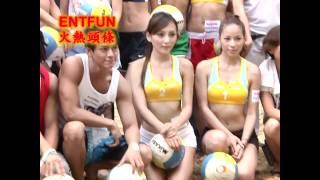 20100811周秀娜、Jessica C、傅穎《沙灘排球》香港大波中心 Thumbnail
