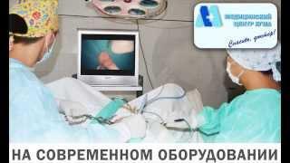 Гинекологические операции в МЦ КГМА(, 2015-06-29T18:46:52.000Z)