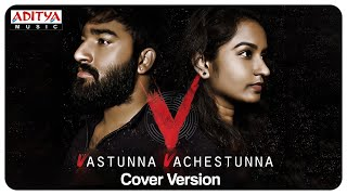 Vasthunna Vachesthunna | Cover Version | Naresh | Kavya
