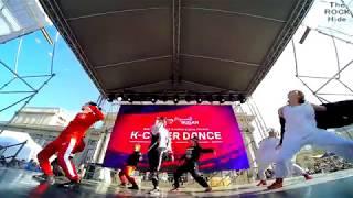 [GP] BTS - MIC Drop dance cover by YOLO [Мост в Корею и День Пусана 2018 (29.07.2018)]