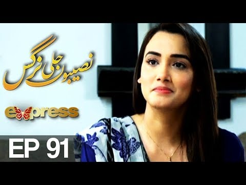 Naseebon Jali Nargis - Episode 91 - Express Entertainment