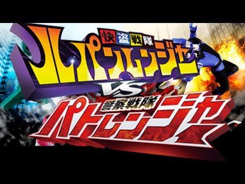 【ルパンレンジャーVSパトレンジャー】ルパンレンジャー、ダイヤルを回せ(cover)