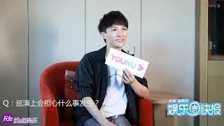 """【优酷全娱乐】周深Zhou Shen专访  巡演挑战唱跳  被称""""周怼怼""""也不错"""