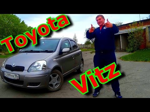 Тойота Пассо 2010, 1 литра, Доброго дня дамы и господа