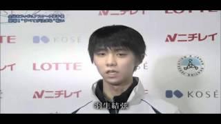 全日本フィギュアスケート選手権2015男子ショートプログラム