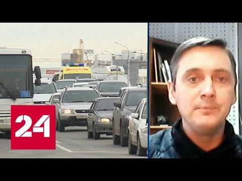 Расчет на сознательность: в Красноярском крае не стали вводить строгий карантин - Россия 24