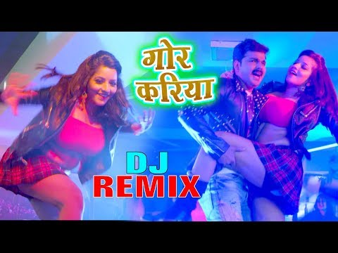 Electronic bhojpuri video songs pawan singh dj song