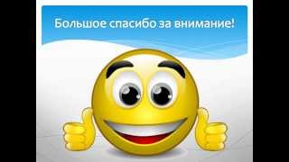 Услуги грузчиков, Саранск! Компания