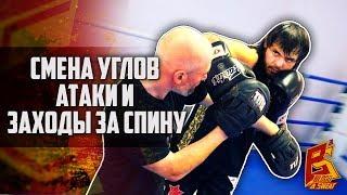 Углы атаки.Техника бокса. Эльмар Гусейнов.