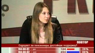 Прайм Репортер - курсы ПК для пенсионеров (15.05.2012)