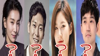 Nobody knows (2020) | upcoming Korean drama  | cast and Real Ages | Latest Drama News