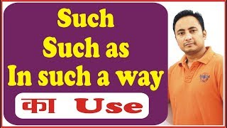 Such, Such as, In such a way | English Grammar in Hindi with Examples thumbnail
