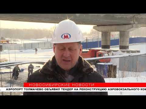 Интерьер станции «Спортивная» выберут сами новосибирцы
