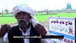 Jamaat-e-Islami Hind Donates Houses to Muzaffarnagar Riot Victims