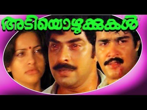 Adiyozhukkukal | Malayalam Superhit Full Movie | Mammootty & Mohanlal