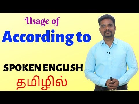 USAGE OF ACCORDING TO | SPOKEN ENGLISH IN TAMIL