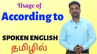 vuclip USAGE OF ACCORDING TO | SPOKEN ENGLISH IN TAMIL