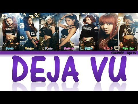Deja Vu - SONAMOO [Han|Rom|BR Color Coded Lyrics]
