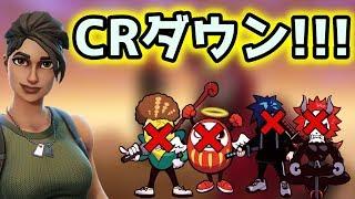 vuclip 1人でCR4人を倒す最強野良プレイヤー現る!!!【フォートナイト】