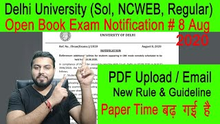 DU Open book exam last minute notification I PDF Email new rules and guideline I Paper Time बढ़ गया