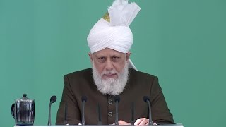 Friday Sermon: 29th July 2016 (Urdu)
