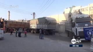 أخبار عربية - واشنطن تتهم نظام الأسد باستخدام التجويع سلاحا في الحرب