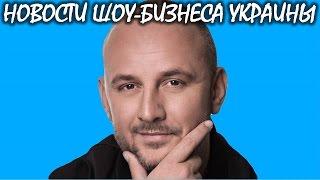 Потап рассказал, сколько миллионов заработал за прошлый год. Новости шоу-бизнеса Украины.