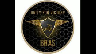 BRAS   Balochi Ringtone #1